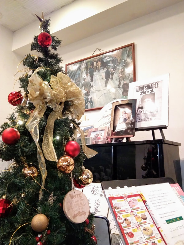 Photo (GTF Christmas Tree)
